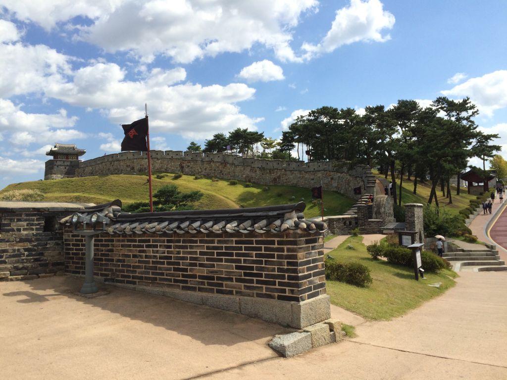 Hwaseong Fort Muur
