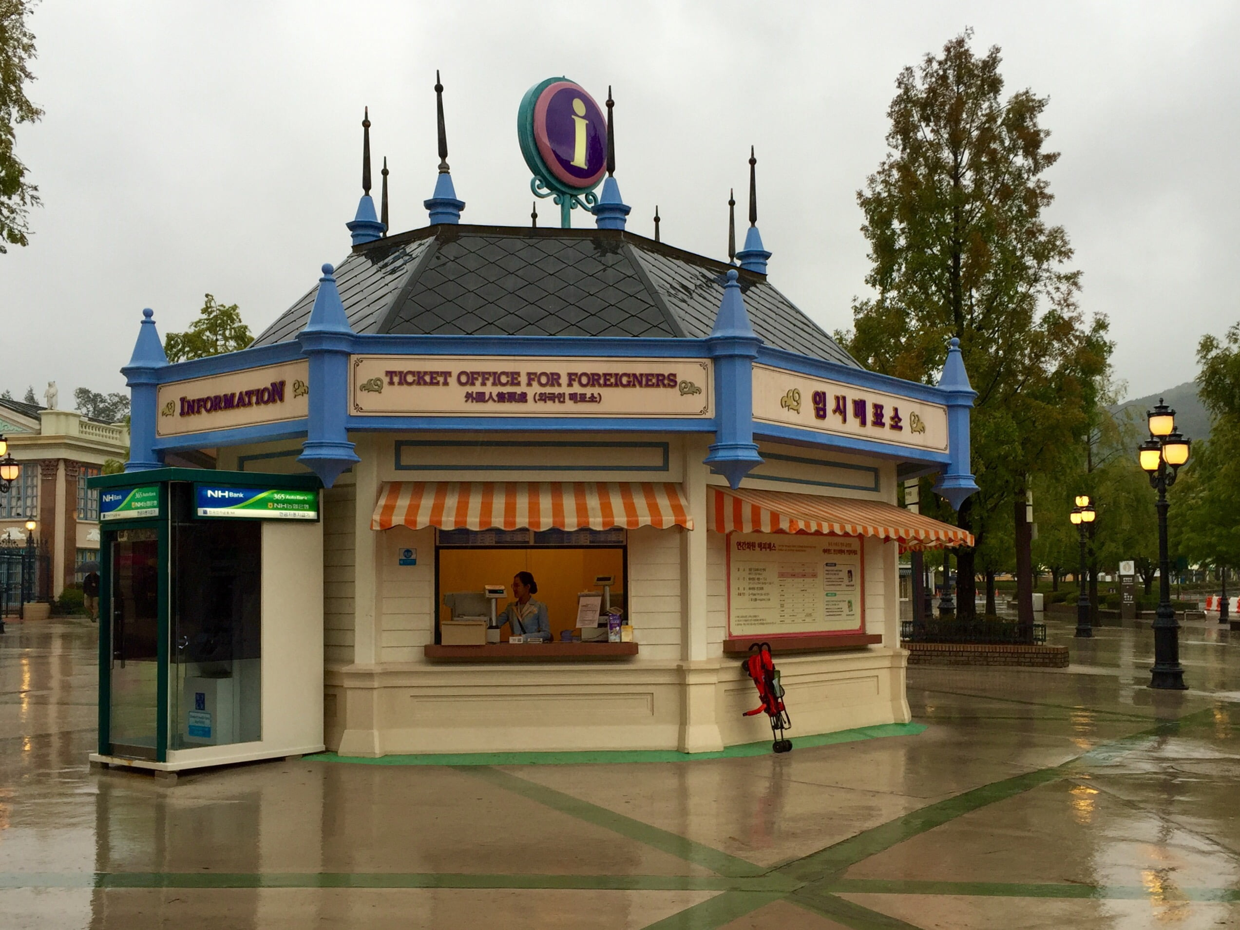 Everland Ticket Office for Foreigners