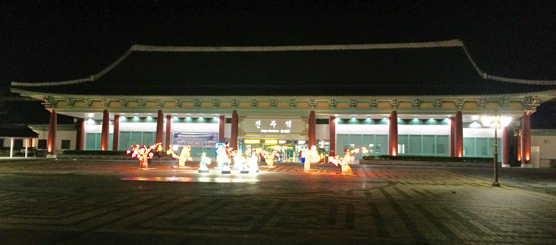Jinju Station