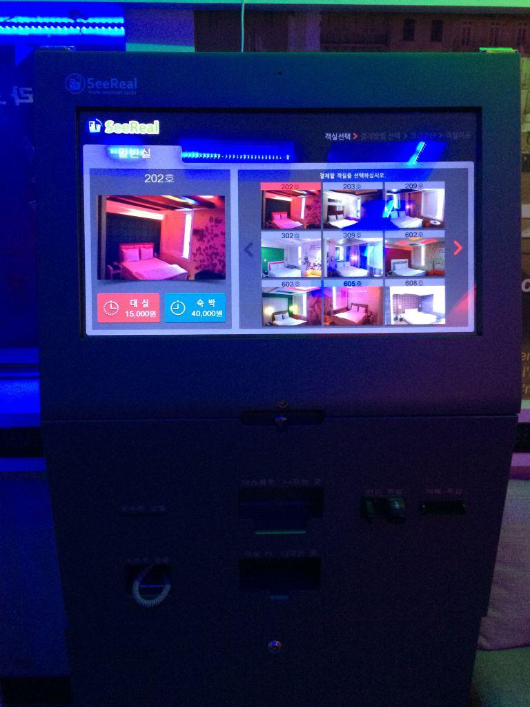 Hotelkamerautomaat